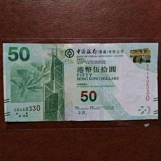 Currency HKD $50 (440330)