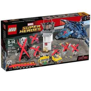 Lego 76051- Super Hero Airport Battle- Quinjet (已砌) + 場景 (未砌)