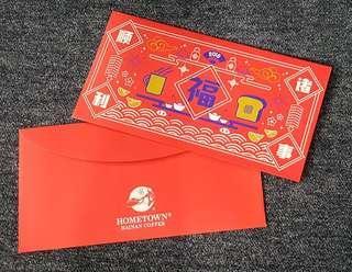 Hainan coffee 2019 Ang Pow Packets