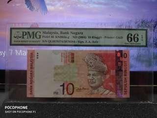 Rare Mismatched S/N Error RM10