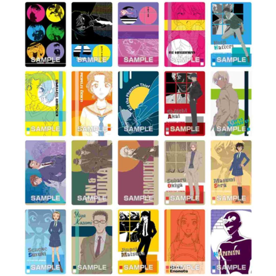Detective Conan - Azusa Enomoto /  Hannin - Visual Card