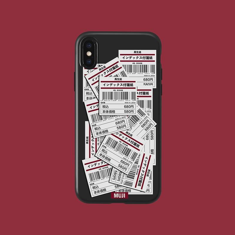 [PO] Labels (Muji/Air Jordan) iPhone Case