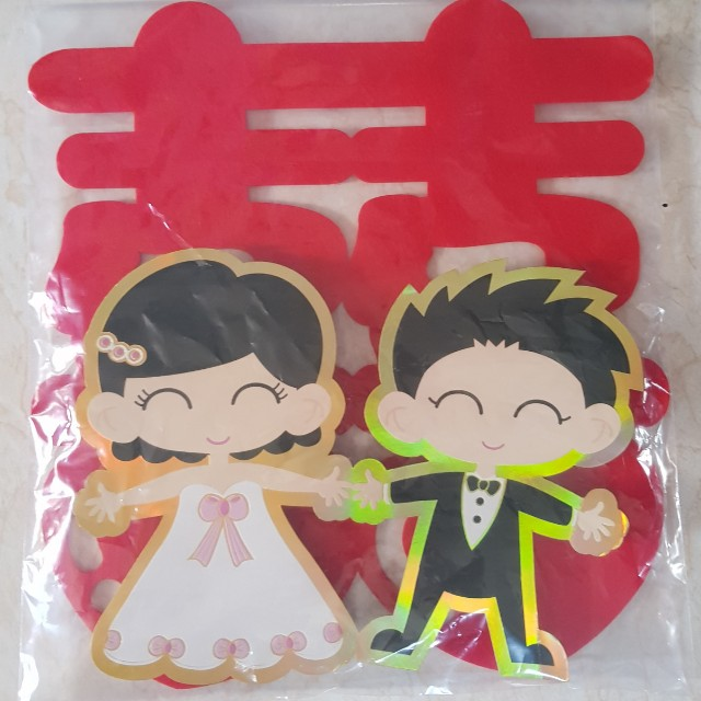 Pre Love Wedding Decor Wording 囍 Everything Else On Carousell