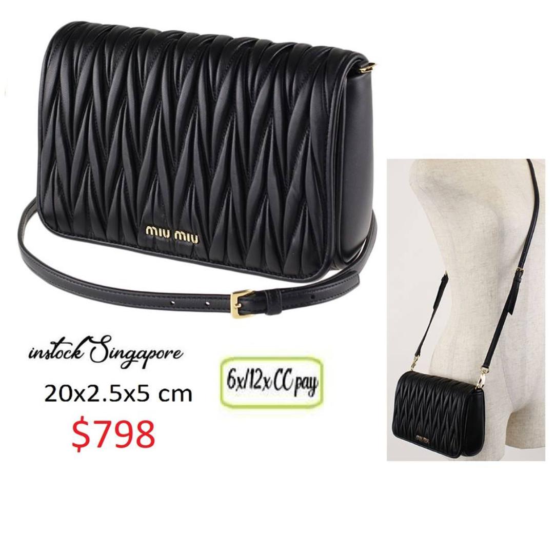 26b8ab8cc0ff READY STOCK authentic new Miu Miu 5BD068 Matelasse nappa Leather ...