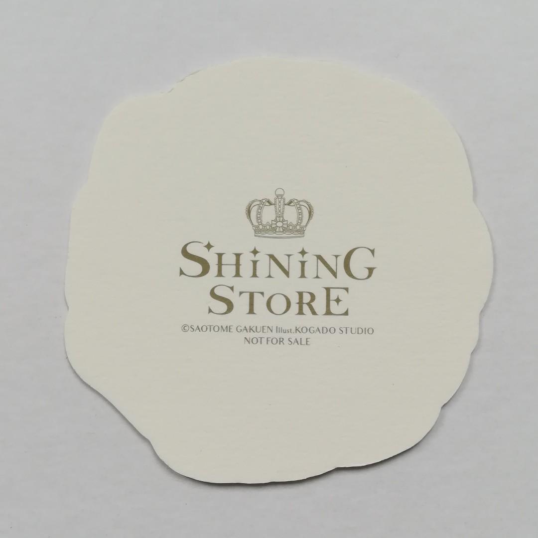 Uta no☆Prince-sama♪ SHINING STORE - Masato Hijirikawa - Die-cut Coaster