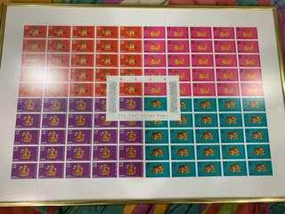 Framed Year of the Tiger Hong Kong Stamps