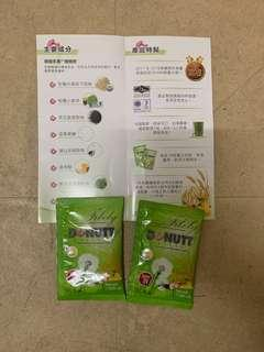 健康飲品泰國多麗纖維飲