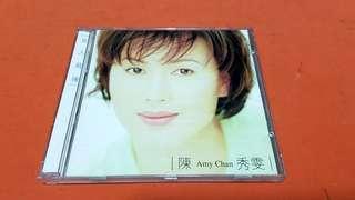 陳秀雯  女人背後  CD96 年IFPI 正版碟