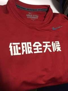 Nike 征服全天後
