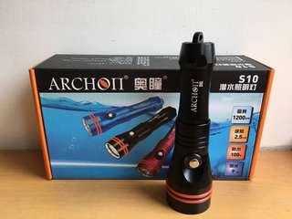 🚚 (現貨)ARCHON 奧瞳S10多色系手電筒。1200流明。潛水手電筒。潛水照明燈。