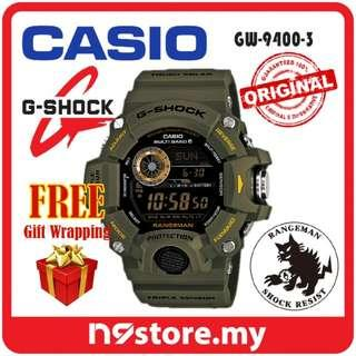CASIO G-SHOCK GW-9400-3 MEN WATCHES RANGEMAN MASTER OF G SERIES GREEN DIGITAL SPORTS WATCH JAM TANGAN ORIGINAL