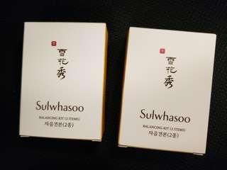 全新Sulwhasoo balancing kit x 2 expiry: 2020