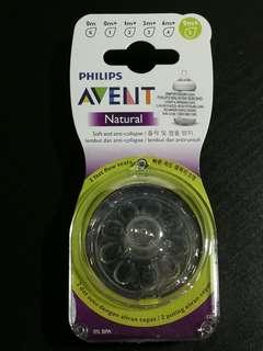 🆕 Philips Avent Natural Teat 9m+ 5 holes