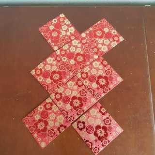 Mini Red Packet 3 Price Breaker