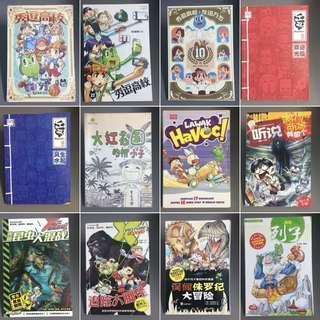 Children Comic x12