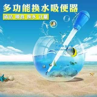 Siphon Pump for Aquarium Fish Tank / Betta / Brine Shrimp feeding