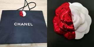 Chanel Paper Bag Limited Edition