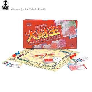 SPM Games Saidina Chinese Edition 大财主