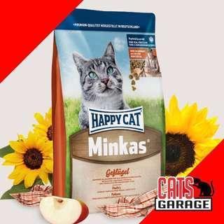 Happy Cat® Minkas - Geflügel Poultry (2 Sizes)
