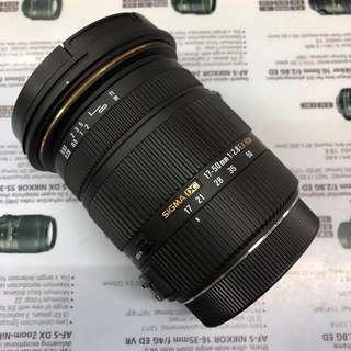 Sigma 17-50mm F2.8 EX DC OS (Canon EF-S Mount)