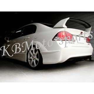 Honda Civic FD Rear Fender Wheel Arch