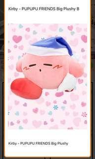 Toreba Prize Kirby Night Gown Pillow