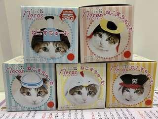 日本Necos貓貓帽