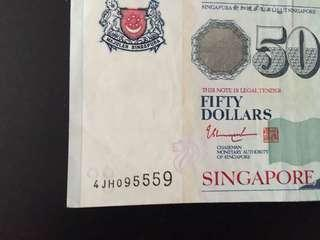 Nice number Ishak note
