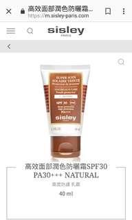 🚚 專櫃全新品Sisley高效面部潤色防曬霜SPF30 PA30+++ 1-NATURAL 自然色 高度防護 乳霜  40 ml  1-natural