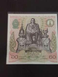 Commemorative Thai note