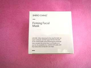 🚚 Shero Ching Firming Mask