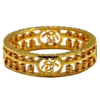 916 Gold 發發 Eternity Abacus Ring