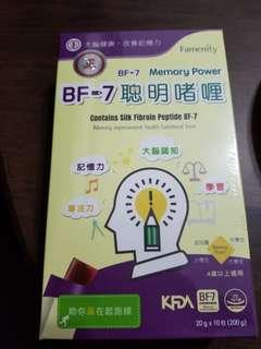 BF-7聰明啫喱 改善記憶力 全新未開封