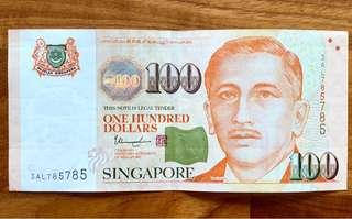 REPEATER NUMBER - Singapore $100 Banknote