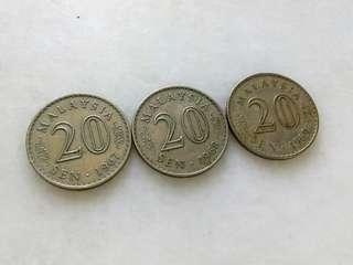 Malaysia Coin 1st Series Parliament 20¢ 1967, 1968 , 1969