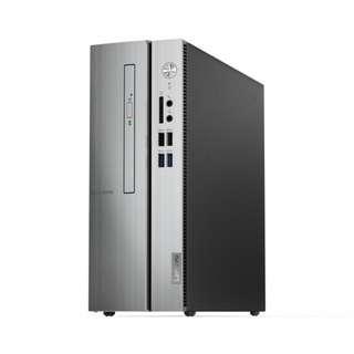 Lenovo IdeaCentre-510S i3-8100 Optane Memory 桌上電腦 (原廠保用)