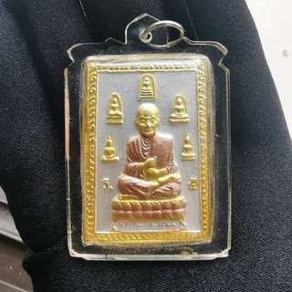 🚚 Somdej Toh Benjapakee Wat Rakang BE 2555