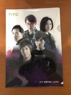 HTC五月天資料夾
