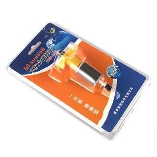 🚚 Impeller Spare Part for Sunsun HW Series Canister