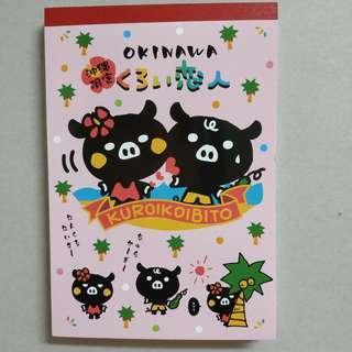 (包郵) 沖繩限定 筆記簿 Made in Japan