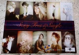 Super Junior EPOP poster