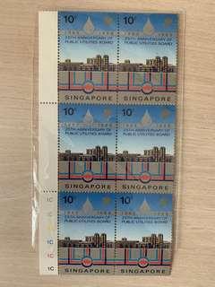 🚚 Rare Singapore Stamps