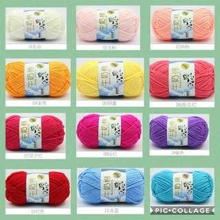 💕Buy 15 free 1💕5ply Milk Cotton Yarn