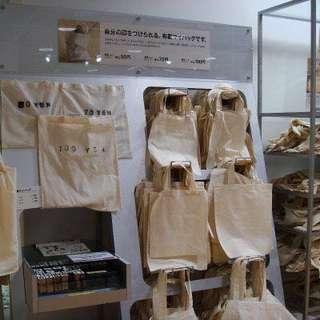 MUJI Plain Tote Bags
