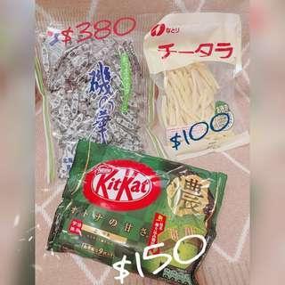 🚚 日本零食