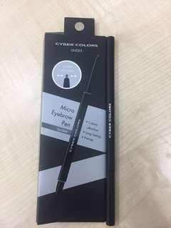 Cyber Colors Eyebrow Pen
