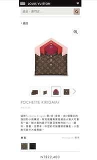 ✨全新✨代購購入 LV Louis Vuitton 三層包 降價出售 保證正品