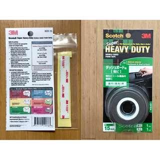 3M Super Heavy Duty Car Interior Tape Cutouts 10cm/15cm/20cm