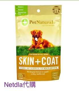 *團訂18/3截*Pet Naturals 犬用 美毛片 30片 60g