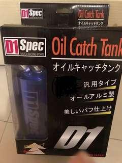 D1 spec oil catch tank